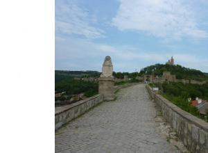 Bulgaria - Veliko Tarnovo