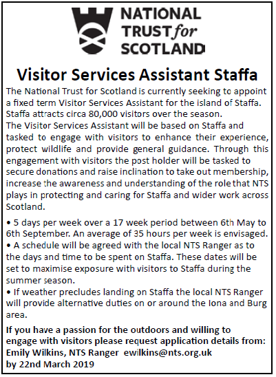 Visitor Services Assistant ad